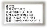 Label with company's contact information